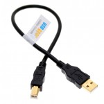 USB Old